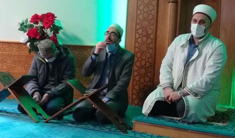"""Hastane Mescidinde """"Ramazan Coşkusu"""""""