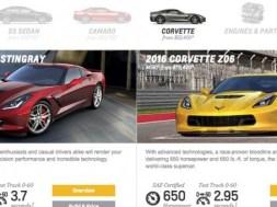2016-Chevrolet-Corvette-Configurator-720×340