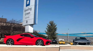 Bowling Green Corvette Assembly Plant 2020