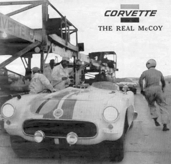 1956CorvetteCompAd-600x575.jpg