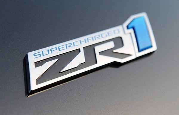corvette-zr1-logo_ text