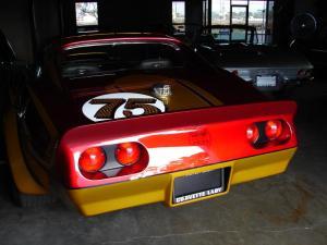 Corvette Forum - 1975 Corvette Stingray Coupe