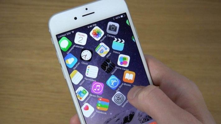 Jailbreaking iPhone apps