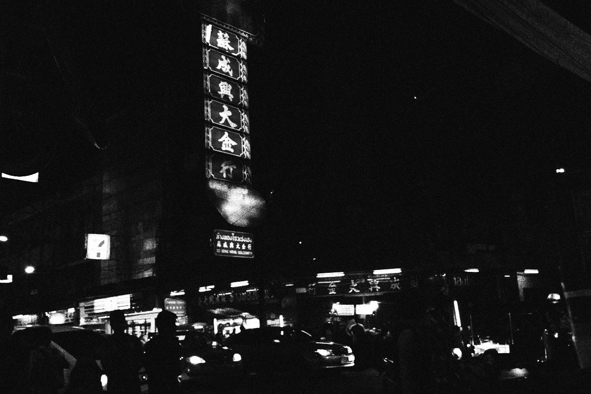 Chinatown, notte_Aleandro Tubaldi