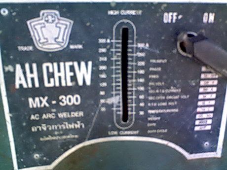 vs6-ah-chew.jpg