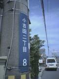 10901193532chome_001.jpg