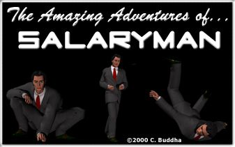 Main salaryman pic now loading... or not