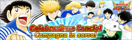 banner_1705081_large_campaign_01