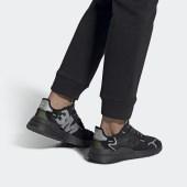 adidas Originals Nite Jogger (9000044661_8343)