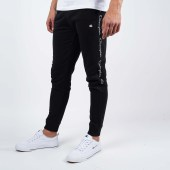 Champion Rib Cuff Men's Sweatpants (9000049349_1863)