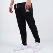 Champion Rib Cuff Men's Sweatpants (9000049356_1862)