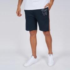 Basehit Men's Track Shorts (9000050786_45121)