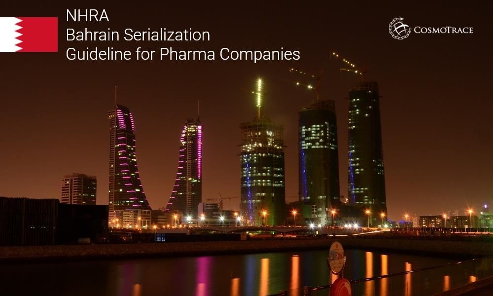 NHRA Bahrain Serialization Guideline for Pharma Companies