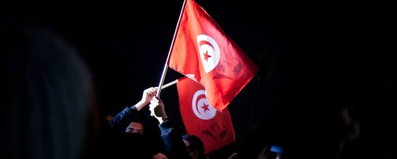 Social Forum Tunisi