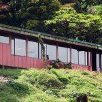 Vista Verde Lodge