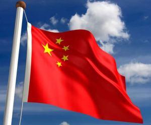 china power latin america