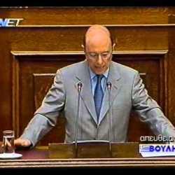 Ομιλία κατά την συζήτηση στη Βουλή για τον Προϋπολογισμό