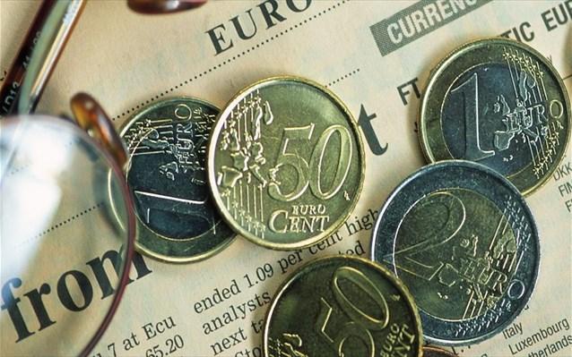 Ομιλία στην εκδήλωση για την αίτηση ένταξης της Ελλάδας στο Ευρώ, που πραγματοποιήθηκε στο Ζάππειο Μέγαρο
