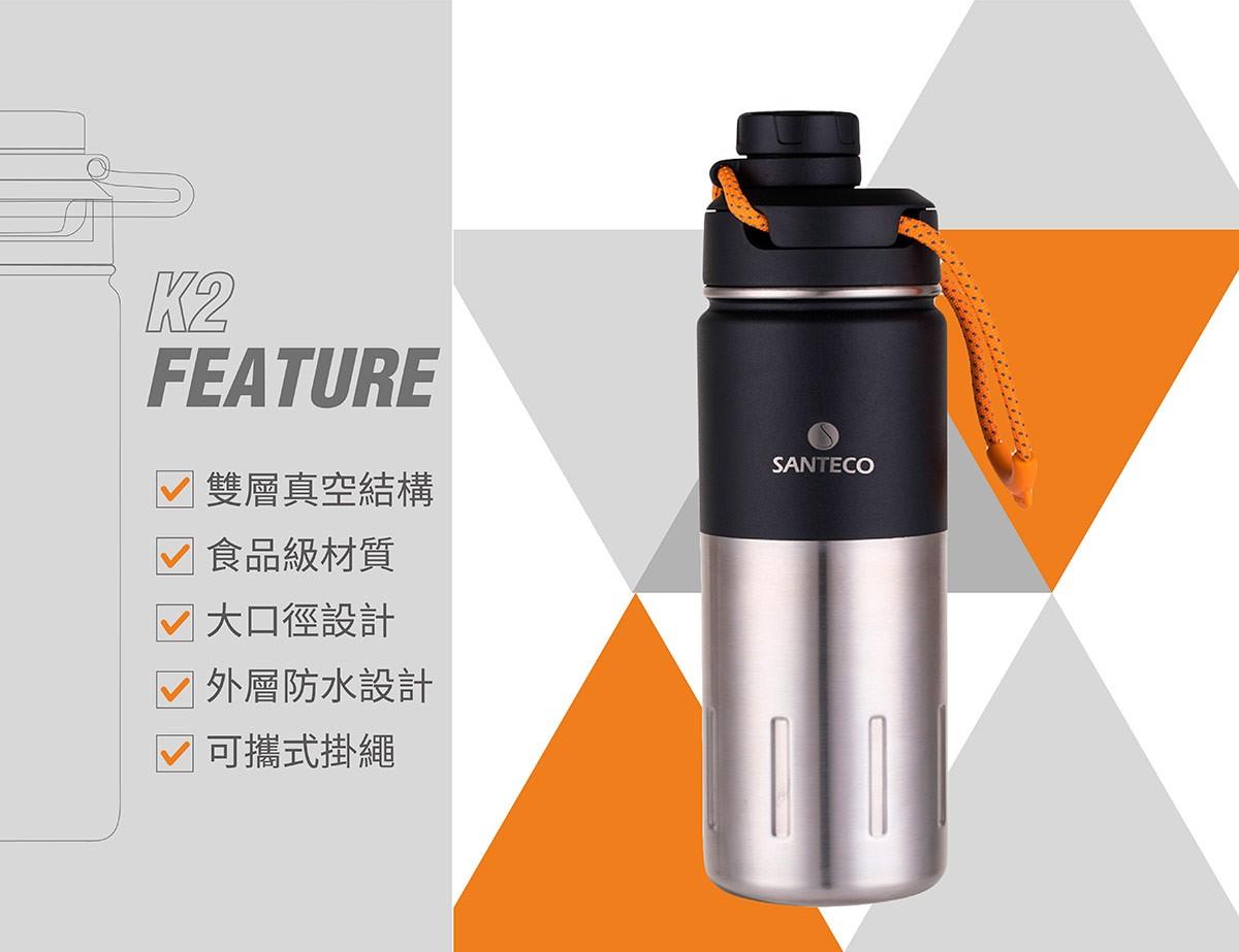 Santeco K2 系列隨手保溫瓶兩件組 500毫升/件 | Costco 好市多線上購物
