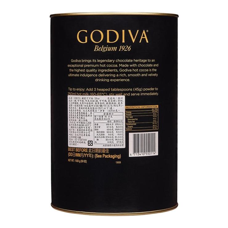 Godiva 歌帝梵 即溶可可粉 1.4公斤 | Costco 好市多線上購物