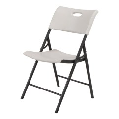 Kitchen Chairs On Rollers Window Decor Lifetime 塑膠折疊椅 80681 Costco 好市多線上購物