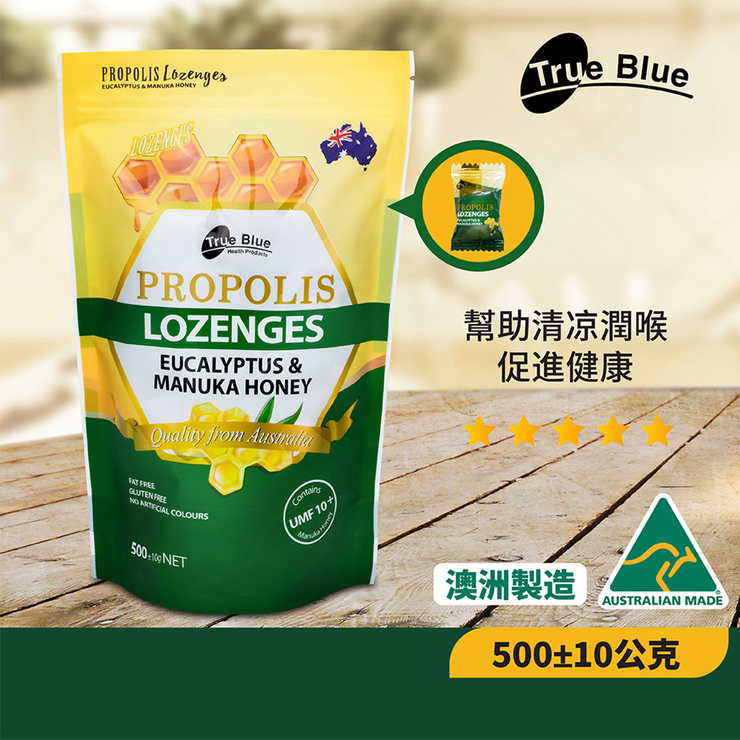 True Blue 蜂膠潤喉糖(尤加利+麥蘆卡蜂蜜口味) 500±10公克 | True Blue | brands | Costco 臺灣