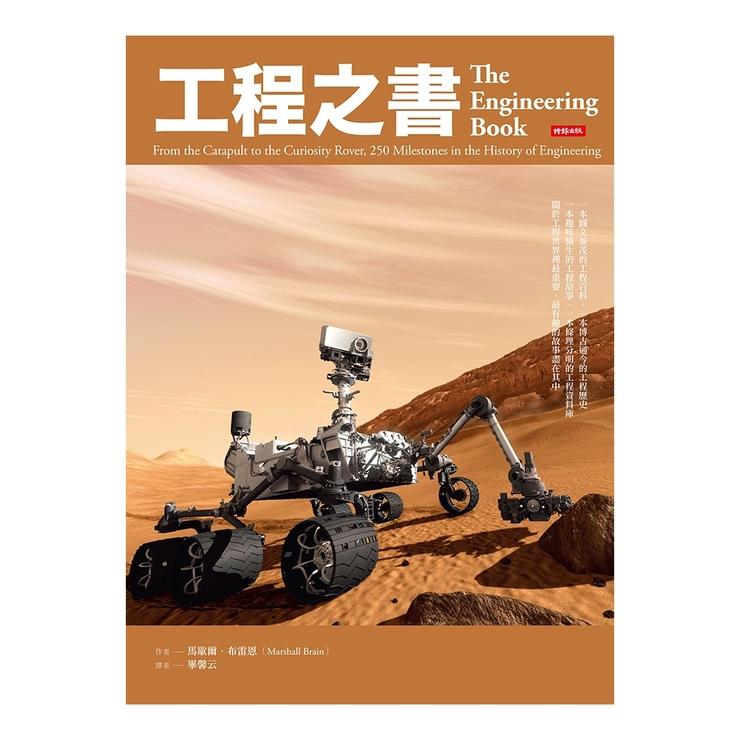 kitchen aid costco standard trash can size 工程 物理 數學 醫學 心理 生物 太空之書 全系列共7冊