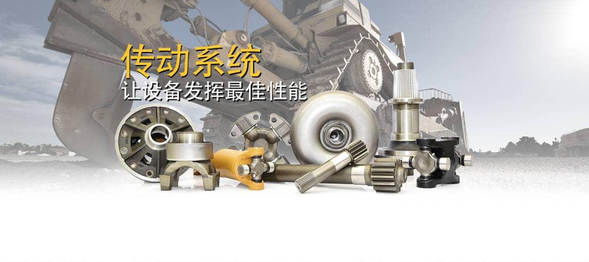 banner-slide06-ch