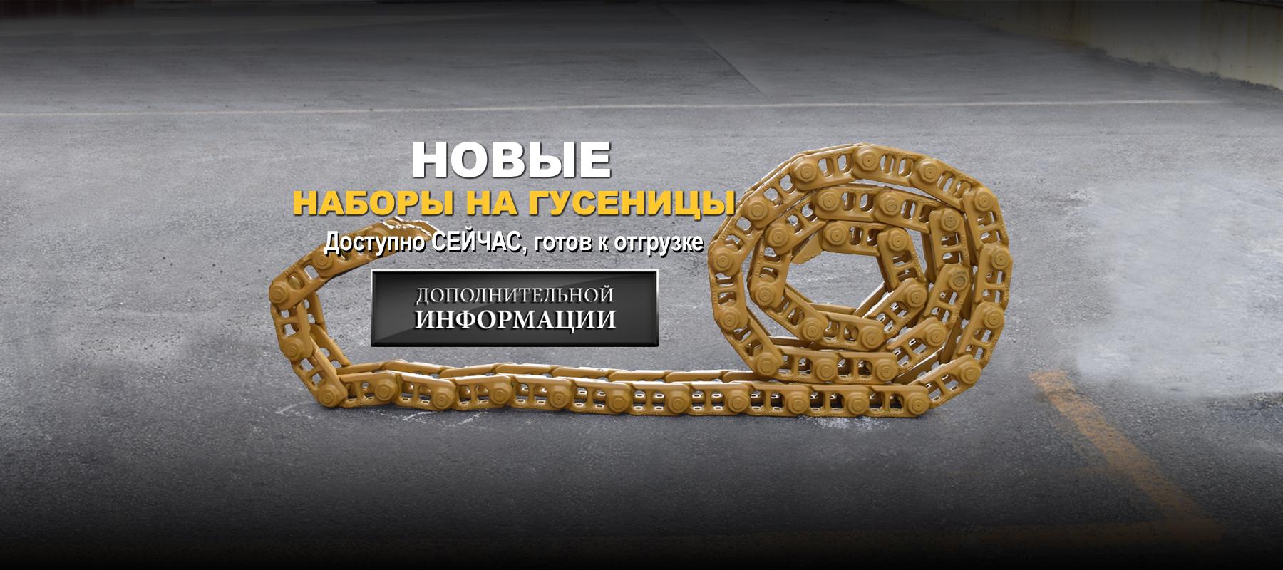 banner-slide02-bg-rs