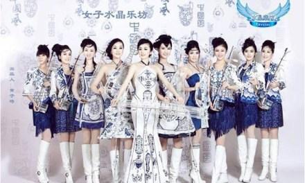 Festival de la Culture et de l'Art Chinois
