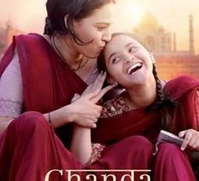 Soirée cinéma – Violences à l'égard des femmes