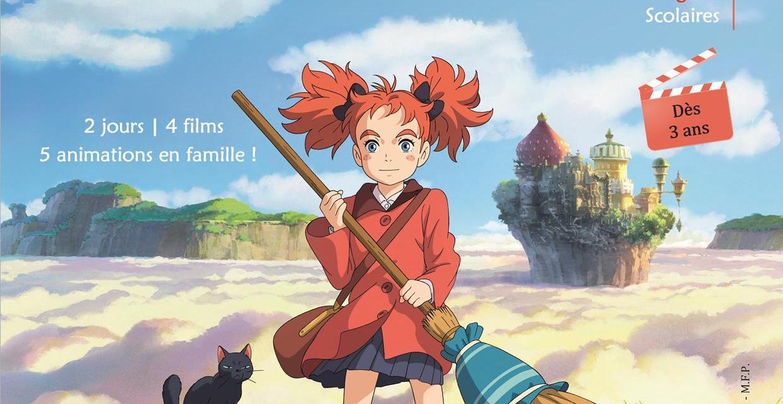 17e Fête du Cinéma d'Animation – Espace Magnan
