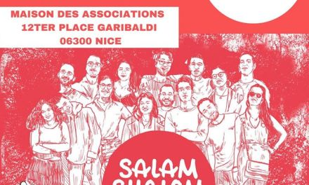 Salam, Shalom, Salut SOS Racisme