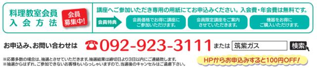 96325632