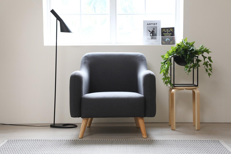 praze gris fonce fauteuil scandinave gris fonce