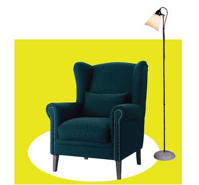 Fauteuil Lampe Pied Lecture Confortable Ct Maison
