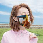 Best-design Strange Cat Masque de protection UV pour la pêche, la chasse, la course à pied, le ski
