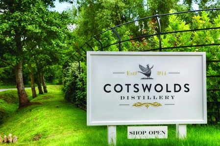 cotswold-distillery-cotswolds-concierge (2)