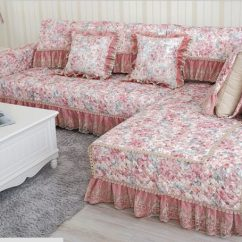 Latest Design Sofa Covers Block Hurry Up And Catch Your Perfect Cover Of 2018 Market Designs 2016