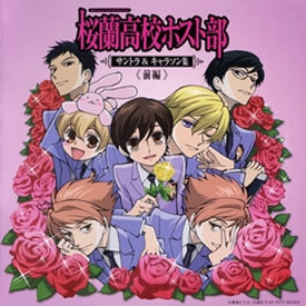 https://i0.wp.com/www.coucoucircus.org/ost/images-ost/ouran.jpg