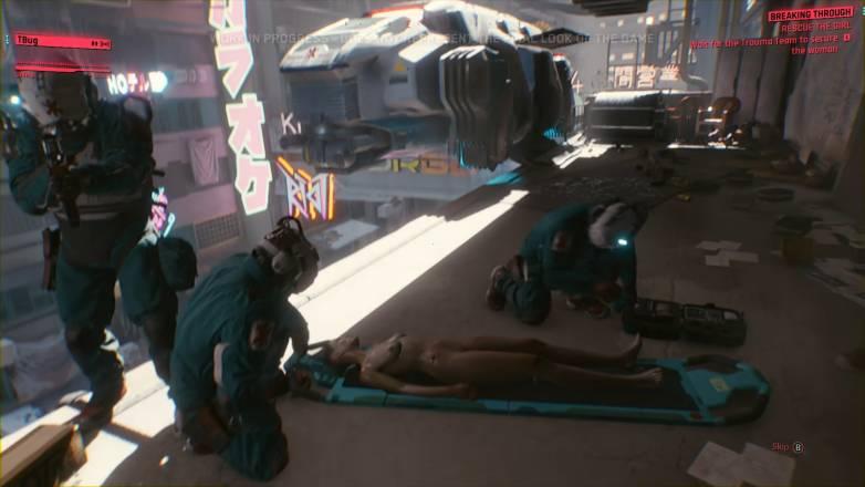 Nudité frontale Cyberpunk 2077 2
