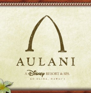 Aulani