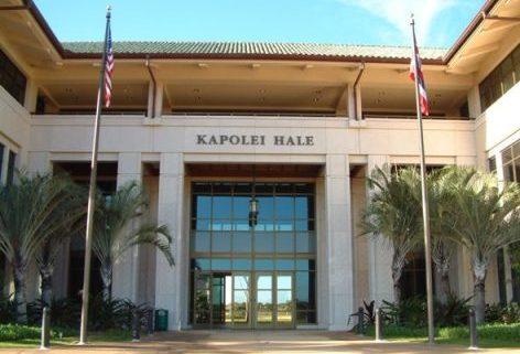 Photo of Kapolei Hale