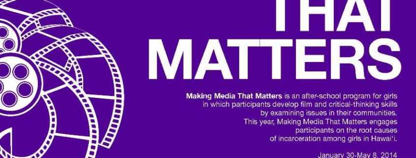 Making Media That Matters Flyer