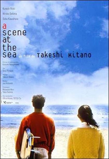 Il silenzio sul mare di Takashi Kitano