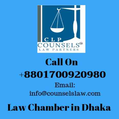 Law chamber in Dhaka logo and contact number