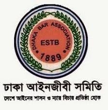 Dhaka-Bar-Association