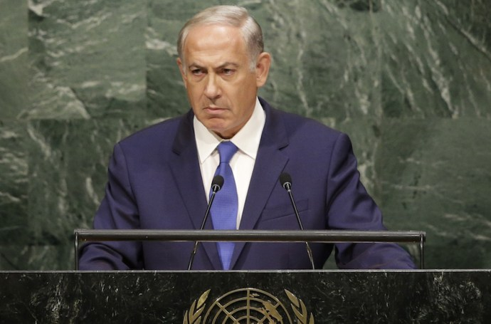 Israel's Prime Minister Benjamin Netanyahu pauses during his speech to stare at the audience during the 70th session of the United Nations General Assembly at U.N. headquarters, Thursday, Oct. 1, 2015. (AP Photo/Seth Wenig)