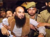Release Kashmiri Political Prisoners Languishing In Jails