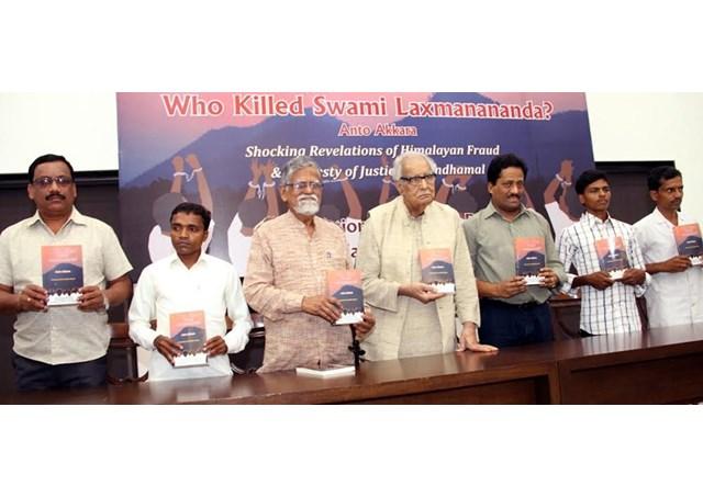 kandhamal-bookrelease